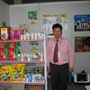 AG-Science and N&P Vet Intertrade at Vietnam Pet Expo 2006